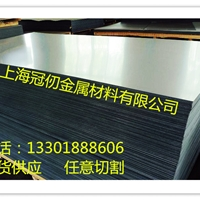 进口7072、7075铝板铝棒 现货零切