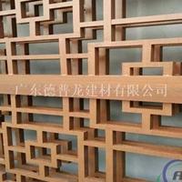 仿古鋁制窗花生產廠家-廣東德普龍專業