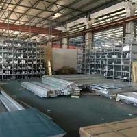 批发 合金铝管  合金铝板2011 定尺切割