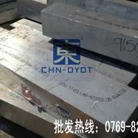 ADC12進口壓鑄鋁板 ADC12鋁排規格