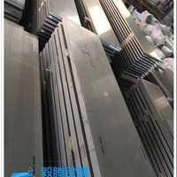 1060鋁板 1060進口鋁板 1060廠家批發