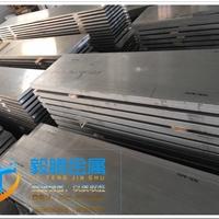 进口铝合金板 1100纯铝板价格