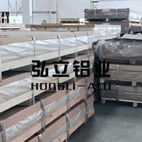 5052-H18拉丝铝板