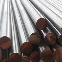 进口7075铝料 7003六角铝棒