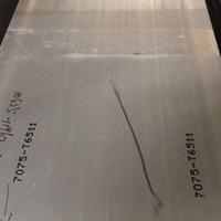 进口7075铝板 铝合金板化学成分