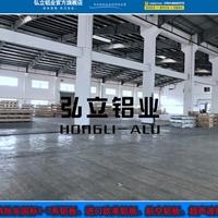 AL7050-T6进口导热铝薄板