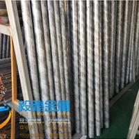 6063铝棒 6063进口铝棒价格