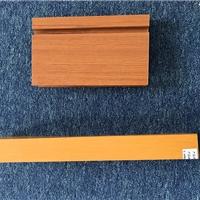 U型木纹铝方通,造型铝方通定制