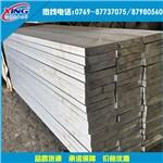 mic-6模具铝板  mic-6超硬铝板