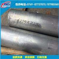 mic-6挤压铝棒  mic-6铸造铝棒