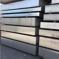 2A12高精密硬质铝板 铝管