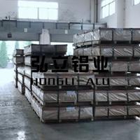 进口AA7075标准航空铝板