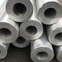 3003無縫鋁管 3003厚壁鋁管價格