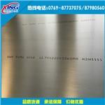 mic-6光面铝板  mic-6贴膜铝板