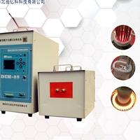 厂家直销 铝管接头钎焊设备 感应加热设备