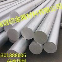 4A03鋁棒鋁板焊接性能2A12