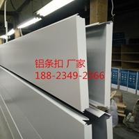 加油站雨棚钢结构天花板_密拼防风铝板