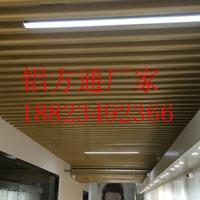 火锅店吊顶木纹铝方通