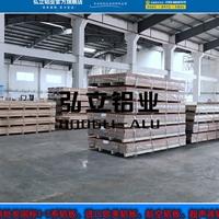 AA5754耐腐蚀铝板
