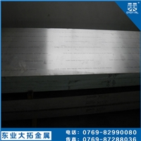 2214镜面铝板 国产2214铝板