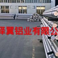 高隔间铝型材