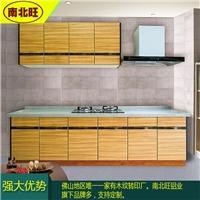 全铝橱柜铝合金橱柜型材 全铝酒柜铝材