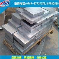 7050铝板零切  7050超厚铝板