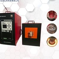廠家直銷 鋁制分液器釬焊設備 感應加熱設備