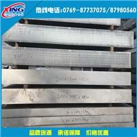 7050模具铝板  7050高强度铝板