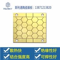关于氧化铝陶瓷基板