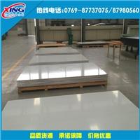 3a21铝板表面光滑