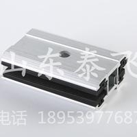 光伏安裝配件鋁合金壓塊廠家直銷