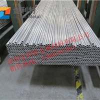 销售6063铝管可精密切割