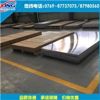 3a21光面铝板  3a21防锈铝板