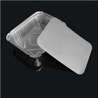 630ml烘焙烧烤铝打包盒铝箔外卖锡纸盒