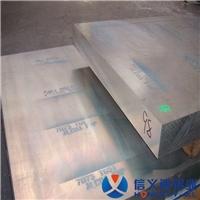 7A04T6鋁板7A04T6鋁板價格