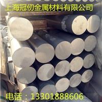 4A11铝板铝棒