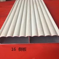 临沂全铝家具铝型材现货供应
