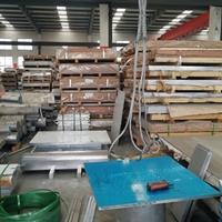超厚铝7050铝板7050T6铝合金延伸率