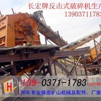 时产500吨制砂生产线厂家 铝粉碎生产线