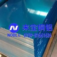 厂家推荐5052铝棒出售