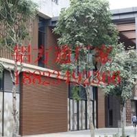户外墙身条形格栅,木纹型材铝方通