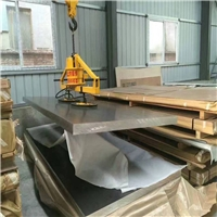 5A06铝板 西南5A06铝板 美航现货供应