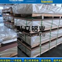 A1060环保超厚板