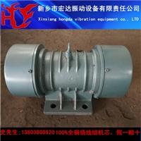 振動電機_產品展示+YZO-20-6振動電機