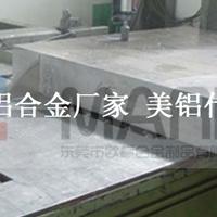 阳极氧化用铝板,6061进口铝板