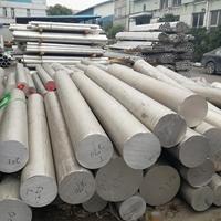 供应铝合金板价钱 6061铝管6061铝材价钱