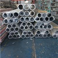 6061铝管大口径铝管 6063铝管薄壁铝管