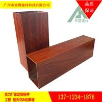 木纹铝方管 零售木纹铝方管价格