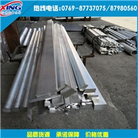 6082-t651铝板  6082铝板50mm